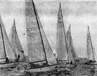 Яхты на старте третьей гонки
