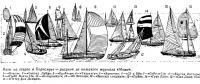 Яхты на старте в Портсмуте