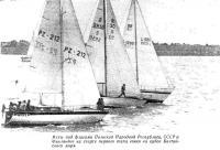 Яхты под флагами Польской Народной Республики, СССР и Финляндии