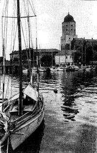 Яхты участников похода (II этап; август 1977 г.) во время стоянки в Выборге