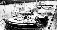 Японские яхты из городов — побратимов Находки в гавани морского клуба «Антарес»