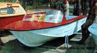 «Южанка-2» на ВДНХ