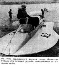 Заслуженный мастер спорта Валентин Исаков