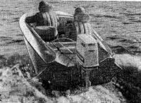 Заводские натурные испытания «Нептуна-30»