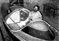 Жерар Д'Абовиль в своей самодельной лодке
