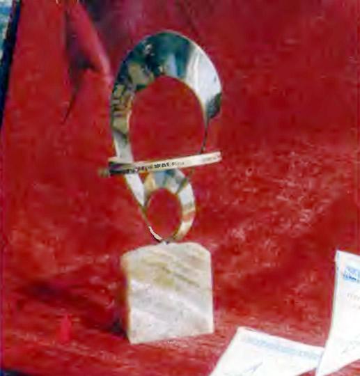 «Золотой винт» — переходящий приз заводской команде-победительнице