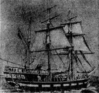 200-тонный барк «Маркиз»