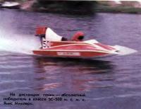 Абсолютный победитель в классе SC-500 Янис Миллерс