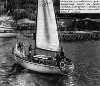 «Альциона» входит в акваторию родного яхт-клуба
