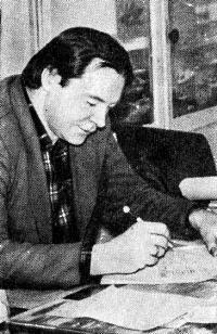 Артур Эдуардович Кипин