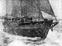 «Атлантик клипер» на ходу под парусами