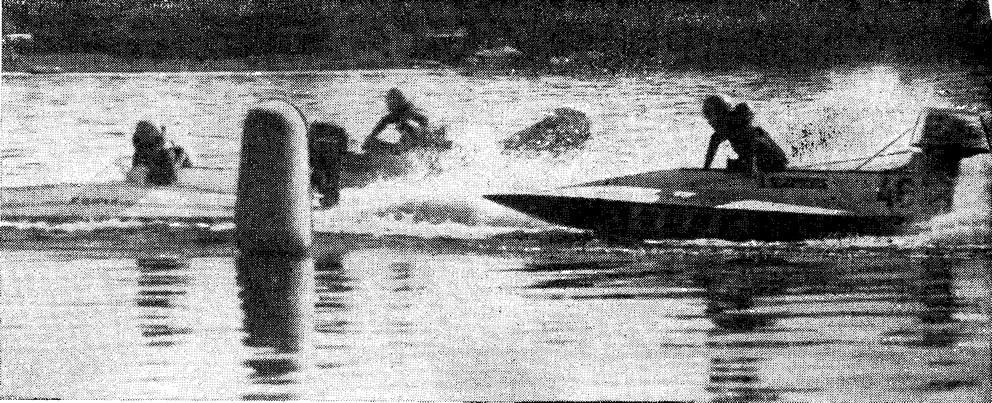 лодка в.в.вейнберга