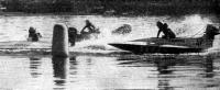 Борьба спортсменов-водномоторников