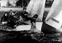 Борьба яхт в классе «470»