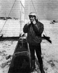 Чемпион СССР в классе «М-7м» В. А. Бихлер