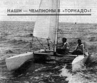 Чемпионы мира Юрий Коновалов и Сергей Кравцов после финиша