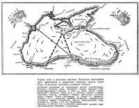 Черное море в античные времена