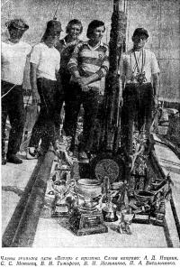 Члены экипажа яхты «Ветер» с призами