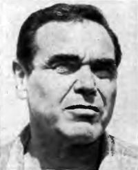 Дональд Аронау