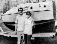 Джерри и Салли у яхты перед спуском ее на воду