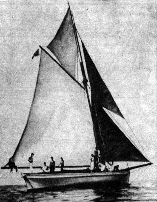 Единственное сохранившееся фото яхты на ходу под парусами