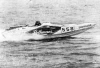 «Эго Ротманс» — катер победителя гонки Ренато Делла Валле