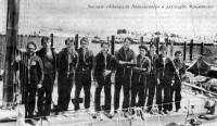 Экипаж «Адмирала Невельского» в яхт-клубе Фримантла
