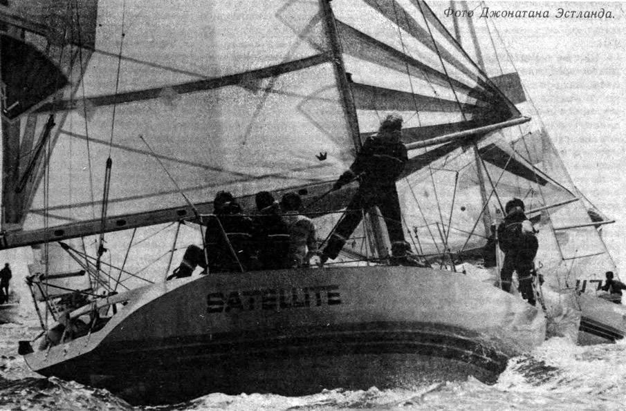 Экипаж на яхте во время плавания