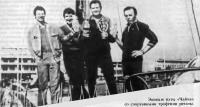 Экипаж яхты «Чайка» со спортивными трофеями регаты