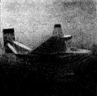 «ЭСКА-1» в свободном полете