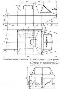 Эскиз корписа амфибии Ю. Золотухина