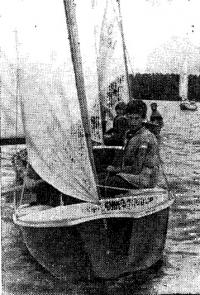 Флотилия «Кадетов» пионерского лагеря «Тимуровец»