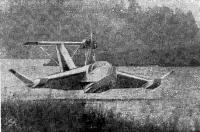 Фото экранолета «ЭСКА-1» в полете