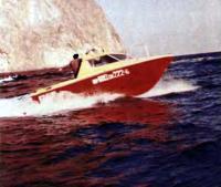 Фото катера «Крым-4»