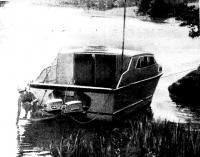 Фото катера у берега