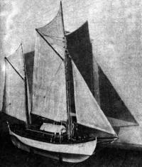 Фото модели яхты, хранящееся в яхт-клубе БМП