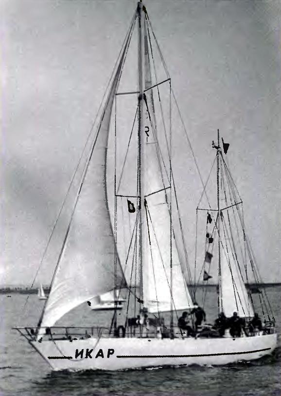 Картинки по запросу Ікар яхта