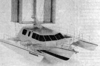 Фото яхты «Плейнсэйл»