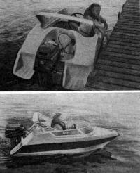 фотографии маленькой лодочки «Джерри»