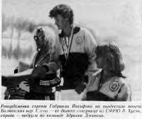Габриела Иосифова на пьедестале почета Балканских игр