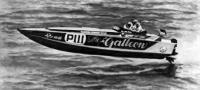 «Галеон» в гонке