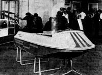 Гидроцикп «Каскад» — легкая мотолодка на подводных крыльях