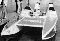 Гоночный катамаран «Юнипарт» класса III