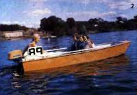 Гребно-моторная лодка «Универсал»