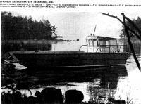 Грузовой вариант катера «Финнспид-1040»