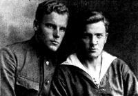 Игорь Николаевич Климчинский и Петр Афанасьевич Козырев. Фото военных лет