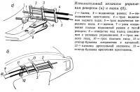 Исполнительный механизм управления реверсом и газом