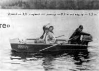 Испытания лодки «джонбота»