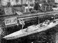 Испытания модели «Уиндкрюзера» в опытовом бассейне