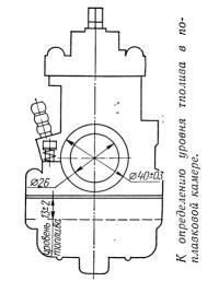 К определению уровня тполива в поплавковой камере